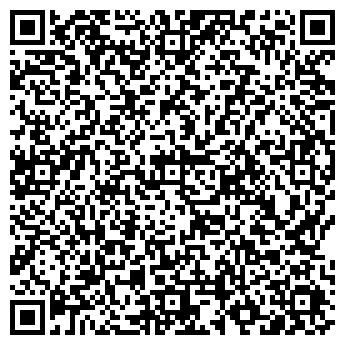 QR-код с контактной информацией организации А-ЭЛИТА КОМПАНИЯ