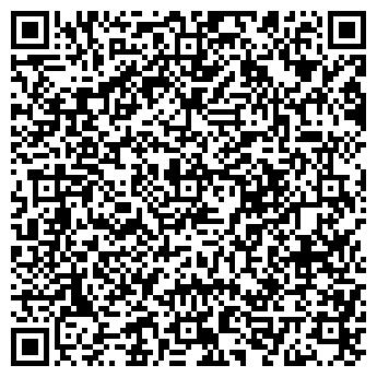 QR-код с контактной информацией организации БИЛИНК-КРАСНОДАР, ООО
