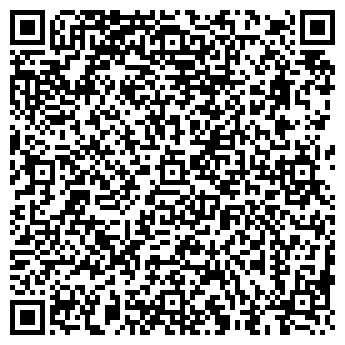 QR-код с контактной информацией организации РАДИОРЕМОНТ КГУЭС