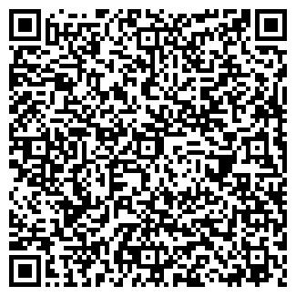 QR-код с контактной информацией организации СИТИ ТРЕЙД