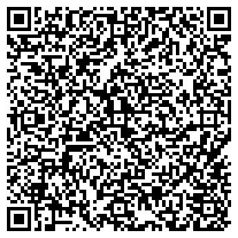 QR-код с контактной информацией организации ВОЛЬНАЯ КУБАНЬ