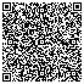 QR-код с контактной информацией организации ЛЮДИ ГОДА ЖУРНАЛ