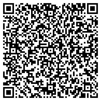 QR-код с контактной информацией организации АДАС, ООО
