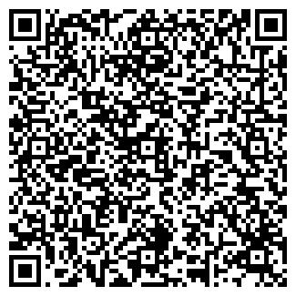 QR-код с контактной информацией организации БОССИКОМ
