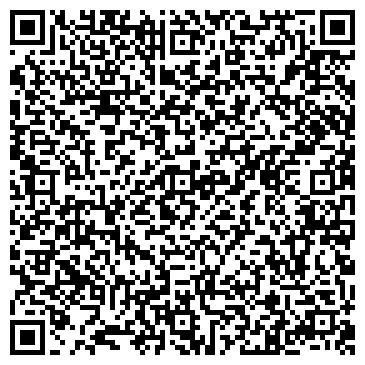 QR-код с контактной информацией организации РАДИО 7 НА СЕМИ ХОЛМАХ, ООО
