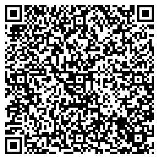 QR-код с контактной информацией организации СТЕПС, ООО