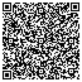 QR-код с контактной информацией организации ЛИАЛ, ООО