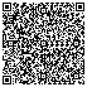 QR-код с контактной информацией организации АССИАНА, ООО