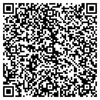QR-код с контактной информацией организации ИРИДА ЦКЗ, ООО