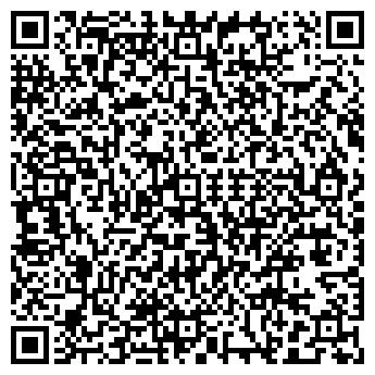 QR-код с контактной информацией организации ШАРМ ЭЛЬ ШИК