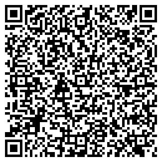QR-код с контактной информацией организации ИЛС, ООО
