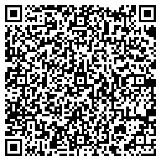 QR-код с контактной информацией организации ЭЛИЯР