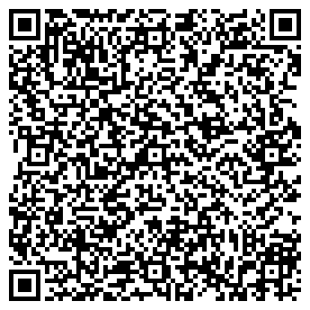QR-код с контактной информацией организации ЭКСПРЕСС, ОАО