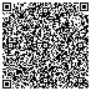 QR-код с контактной информацией организации КРАСНОДАРСПЕЦКОММУНВОДСТРОЙ, ОАО