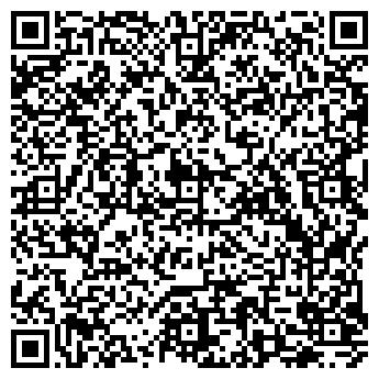 QR-код с контактной информацией организации А. Д. ЭКСПОРТ, ООО