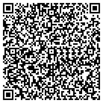 QR-код с контактной информацией организации ФОРТЕЛЪ, ООО