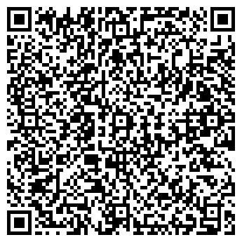 QR-код с контактной информацией организации ООО ДОМУС-ДИЗАЙН, ООО