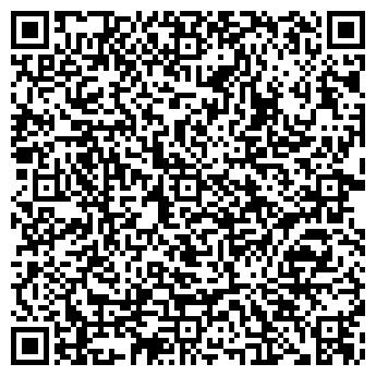 QR-код с контактной информацией организации ПРЕДПРИЯТИЕ ПРОЕКТЭЛЕКТРОМОНТАЖ
