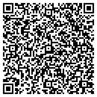 QR-код с контактной информацией организации ООО ЭКСИС