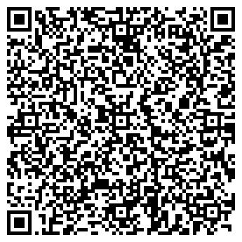 QR-код с контактной информацией организации ЭЛЕКТРОМОНТАЖНЫЙ КОМПЛЕКС