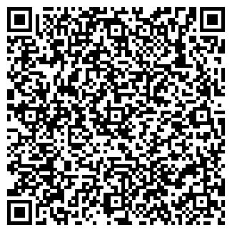 QR-код с контактной информацией организации ЭЛЕКТРОПЛЮС