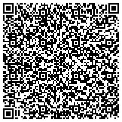 QR-код с контактной информацией организации ЭЛЕКТРОСЕВКАВМОНТАЖ, КОМПАНИЯ, ДОЧЕРНЕЕ ЭЛЕКТРОМОНТАЖНОЕ НАЛАДОЧНОЕ ПРЕДПРИЯТИЕ