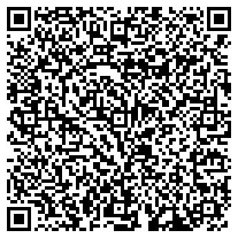 QR-код с контактной информацией организации ВЕКТОР-ЛИЗИНГ, ООО
