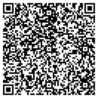 QR-код с контактной информацией организации ИНТЕР, ЗАО