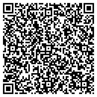 QR-код с контактной информацией организации СИБ-ЮГ, ЗАО