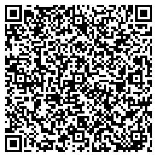 QR-код с контактной информацией организации АПЕКС МТПО
