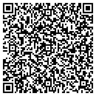 QR-код с контактной информацией организации KULINAR-SHOW, ИП