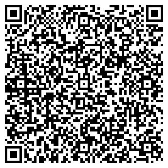 QR-код с контактной информацией организации СВАДЕБНЫЙ ВАЛЬС САЛОН