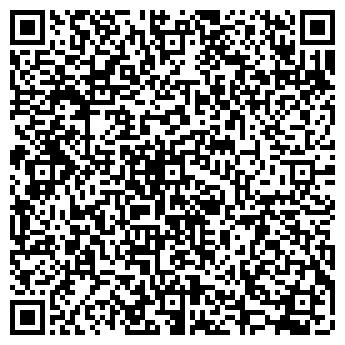 QR-код с контактной информацией организации ТОВАРЫ ДЛЯ СВАДЬБЫ