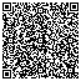 QR-код с контактной информацией организации EVENT ДИНАСТИЯ