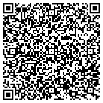QR-код с контактной информацией организации БЫТСЕРВИС, БЮРО УСЛУГ