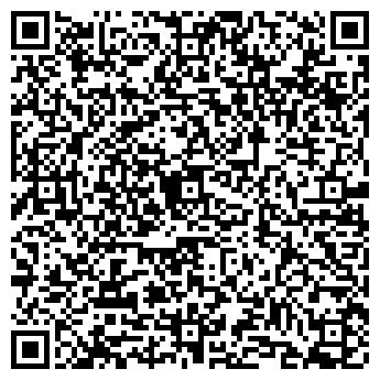 QR-код с контактной информацией организации ОБЪЕДИНЕНИЕ ГОРБЫТ