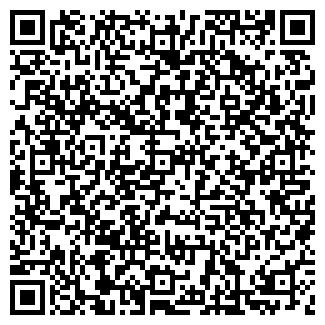 QR-код с контактной информацией организации КРОПОТКИНСКИЙ ХИМЗАВОД