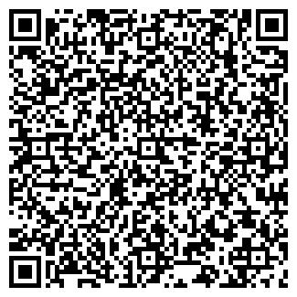 QR-код с контактной информацией организации КАСКАД, ОАО