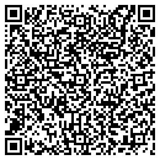 QR-код с контактной информацией организации НАШ ДОМ, ТОО