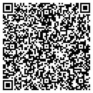 QR-код с контактной информацией организации ФЕЯ, ТОО