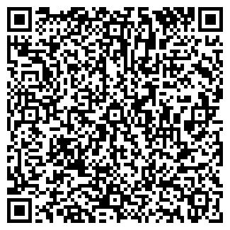 QR-код с контактной информацией организации КРОМЯС, ТОО