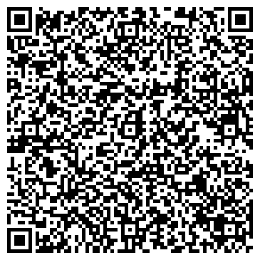 QR-код с контактной информацией организации КРОПОТКИНСКОЕ ОБЪЕДИНЕНИЕ СТРОЙИНДУСТРИЯ, ТОО