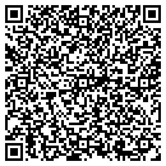 QR-код с контактной информацией организации СМИК КОМПАНИЯ