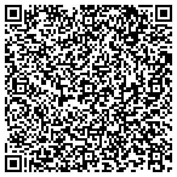 QR-код с контактной информацией организации ПРОИЗВОДСТВЕННОЕ ПРЕДПРИЯТИЕ КРОМЯС, ТОО