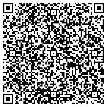QR-код с контактной информацией организации КРОПОТКИНСКИЙ ШВЕЙНО-ПРОИЗВОДСТВЕННЫЙ КОМБИНАТ
