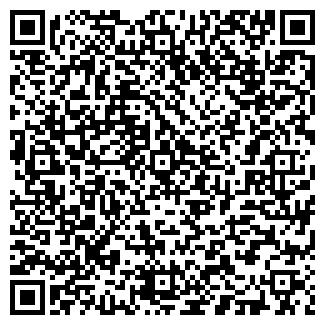 QR-код с контактной информацией организации КРЫМСКОЕ ДРСУ