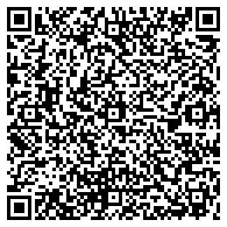 QR-код с контактной информацией организации МЕЧТА, ПКФ