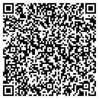 QR-код с контактной информацией организации ЛЯНА ЛТД.