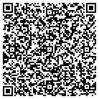 QR-код с контактной информацией организации КРЫМСКОЕ ДОРОЖНОЕ, ГП