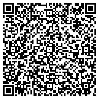 QR-код с контактной информацией организации ГРАНЬ, ИЧП
